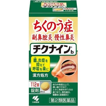 【第2類医薬品】チクナインb 112錠