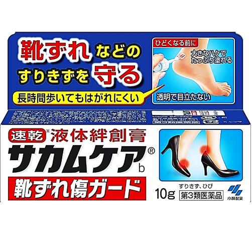 【第3類医薬品】サカムケア靴ずれ傷ガード 10G