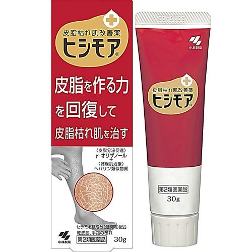 【第2類医薬品】皮脂枯れ肌改善薬 ヒシモア 30g