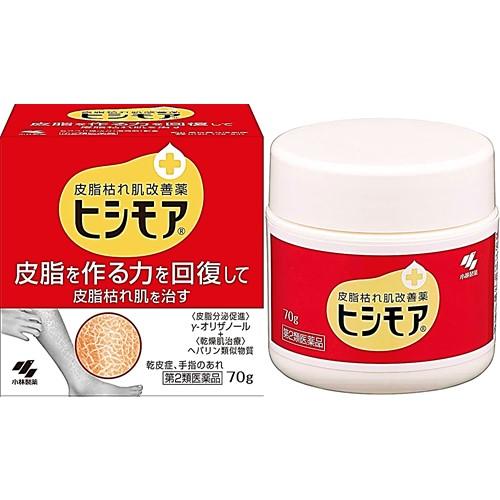 【第2類医薬品】皮脂枯れ肌改善薬 ヒシモア 70g
