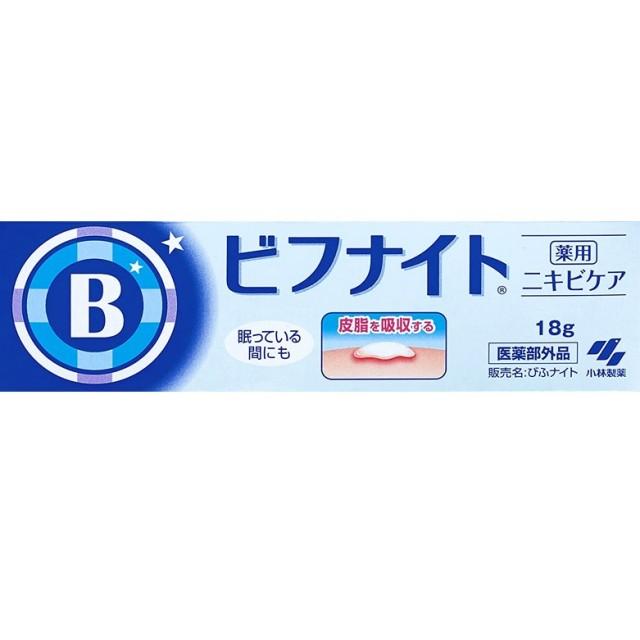【医薬部外品】ビフナイト 18g