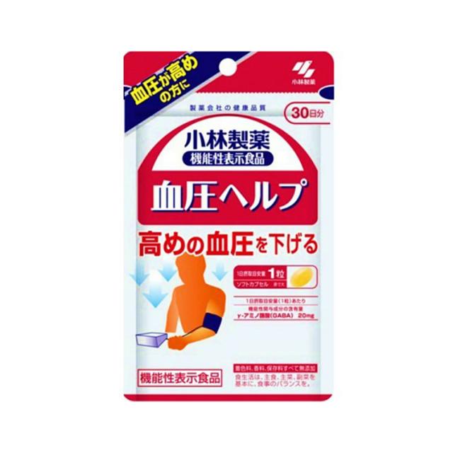 小林製薬 血圧ヘルプ 30日分 30粒