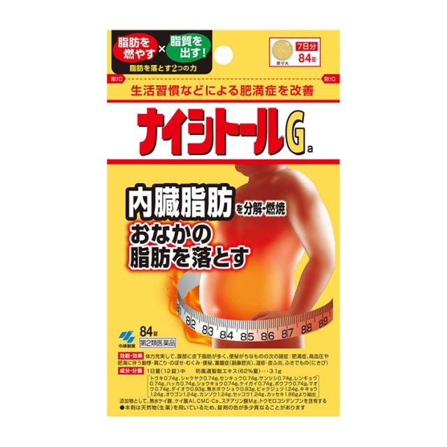 【第2類医薬品】ナイシトールGa 84錠