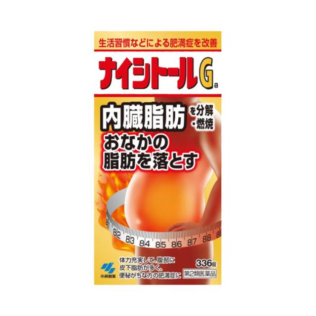 【第2類医薬品】ナイシトールGa 336錠