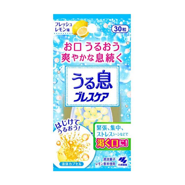 うる息ブレスケア フレッシュレモン味 30粒