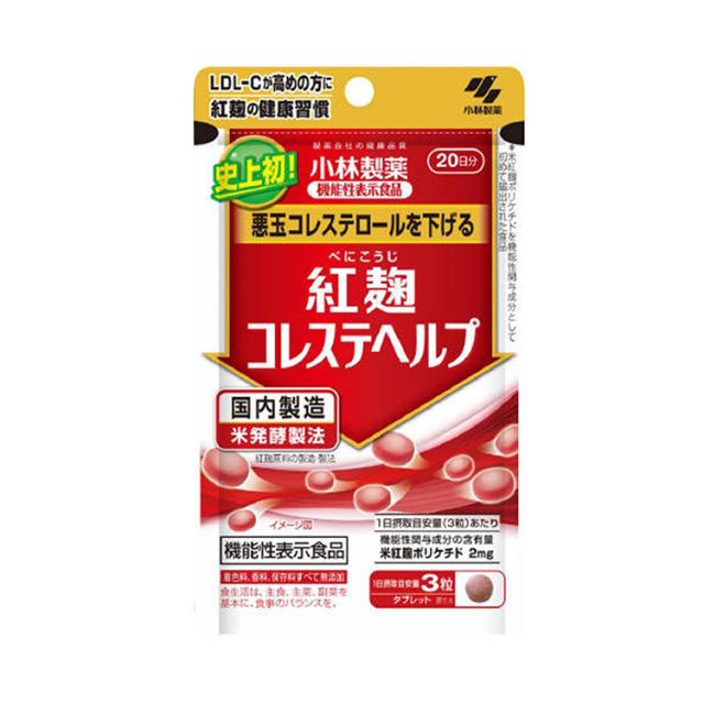 小林紅麹コレステヘルプ 60粒