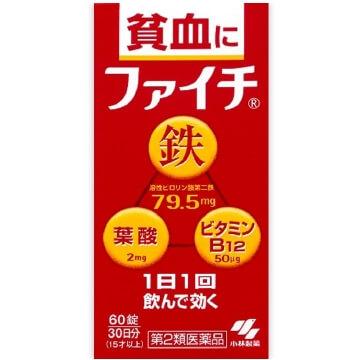 【第2類医薬品】ファイチ 60錠