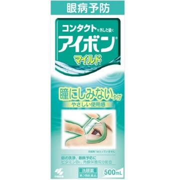 【第3類医薬品】アイボン マイルド 500ml
