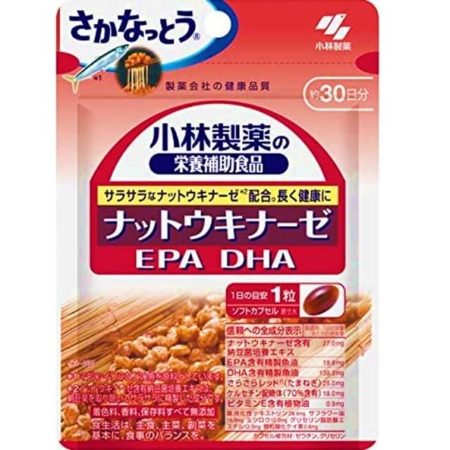 【小林製薬】小林ナットウキナーゼEPADHA 30粒