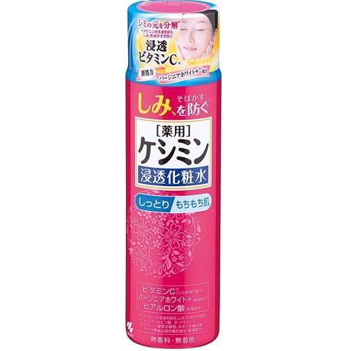 【医薬部外品】薬用 ケシミン浸透化粧水 しっとりもちもち肌 160ml  F05