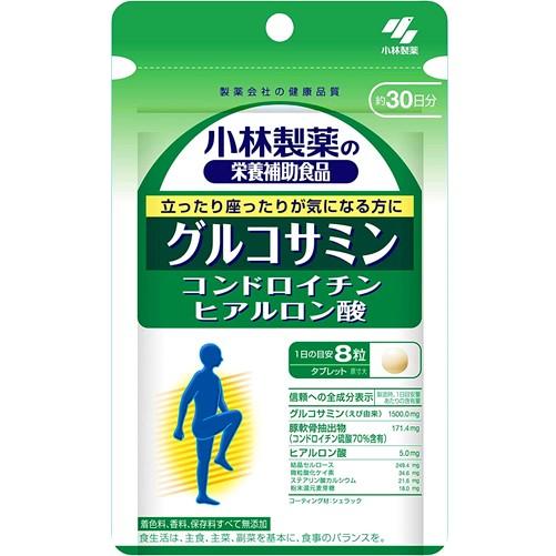 【小林製薬】グルコサコンドロ硫酸ヒアルロン酸 240粒 F05