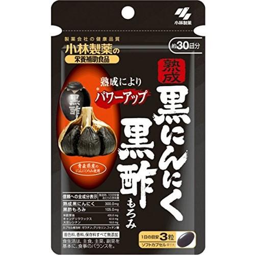 小林製薬 熟成黒にんにく黒酢もろみ 90粒
