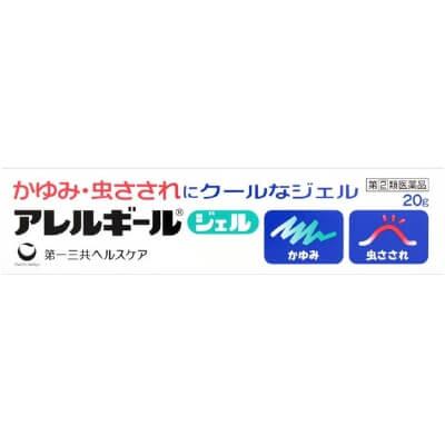【指定第2類医薬品】アレルギールジェル 20g