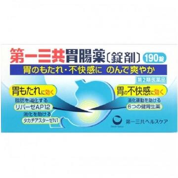 【第2類医薬品】第一三共胃腸薬<錠剤> 190錠