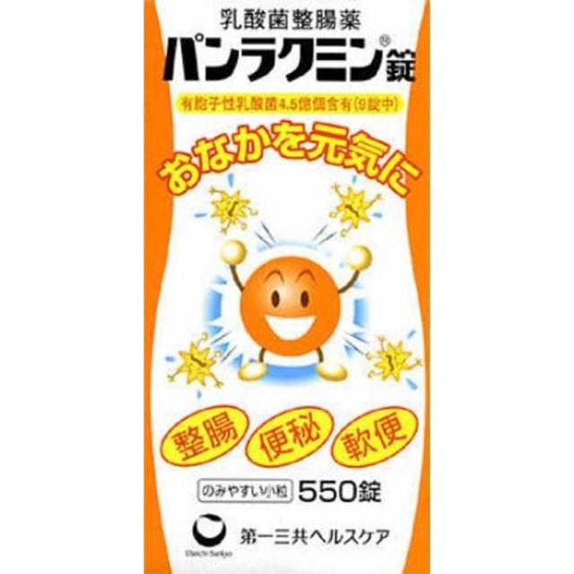 【医薬部外品】パンラクミン錠 550錠 F05
