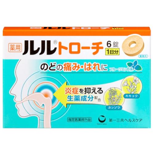 【指定医薬部外品】ルルトローチ 6錠