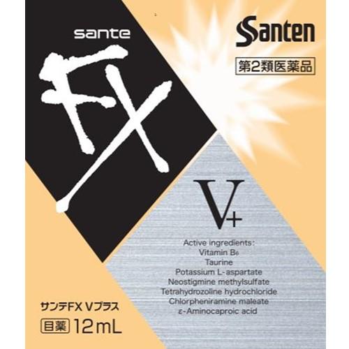 【第2類医薬品】サンテFX Vプラス 12ml