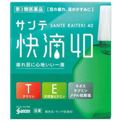 【第3類医薬品】サンテ快滴40 15ml