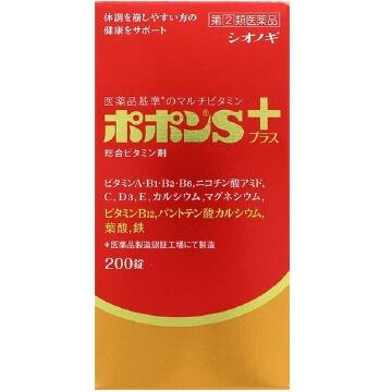 【指定第2類医薬品】ポポンSプラス 200錠