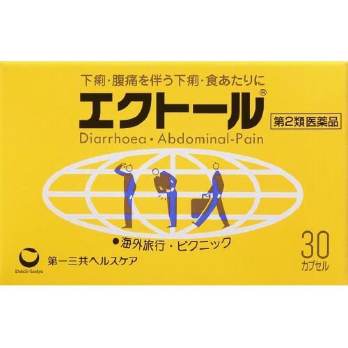【第2類医薬品】エクトール 30カプセル
