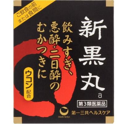 【第3類医薬品】新黒丸a 3丸×10包