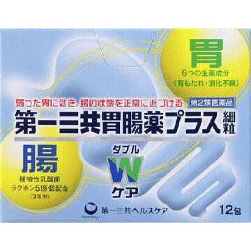 【第2類医薬品】第一三共胃腸薬プラス細粒 12包