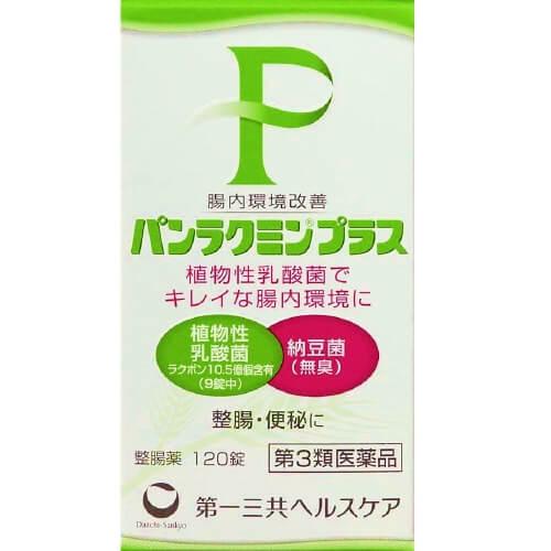 【第3類医薬品】パンラクミンプラス 120錠