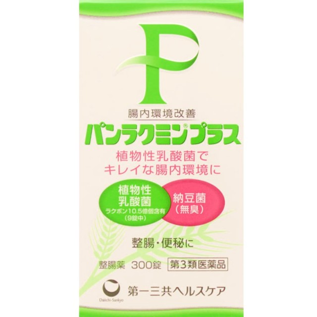 【第3類医薬品】パンラクミンプラス 300錠