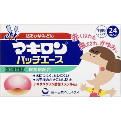 【指定第2類医薬品】マキロン パッチエース(かゆみちゃんパッケージ) 24枚入
