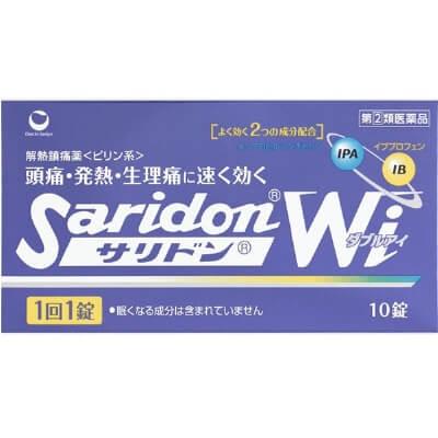 【指定第2類医薬品】サリドンWi 10錠  SM税制対象