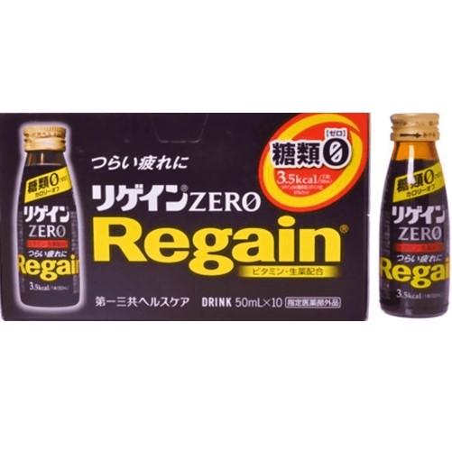 【指定医薬部外品】リゲインZERO 50ml×50本