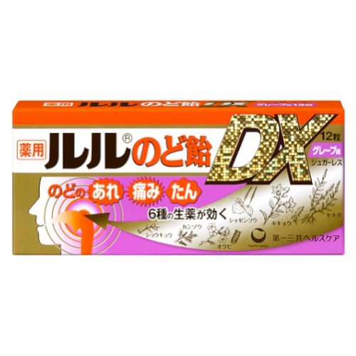 【指定医薬部外品】薬用ルルのど飴DX グレープ味 12粒