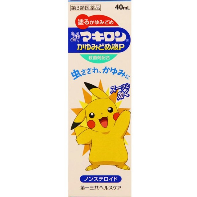 【第3類医薬品】マキロンかゆみどめ液P 40ml