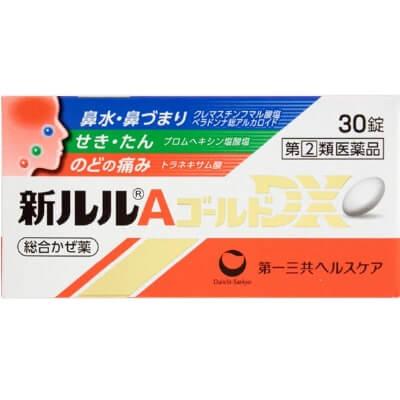 【指定第2類医薬品】新ルルAゴールドDX 30錠  SM税制対象