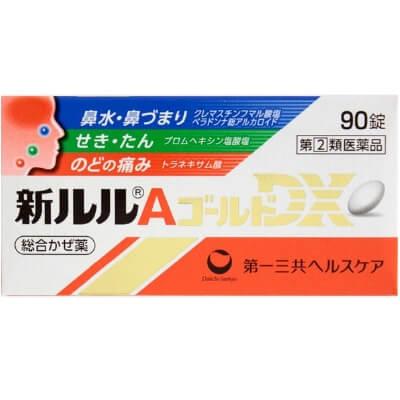 【指定第2類医薬品】新ルルAゴールドDX 90錠  SM税制対象