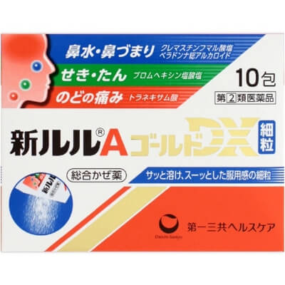 【指定第2類医薬品】新ルルAゴールドDX細粒 10包  SM税制対象