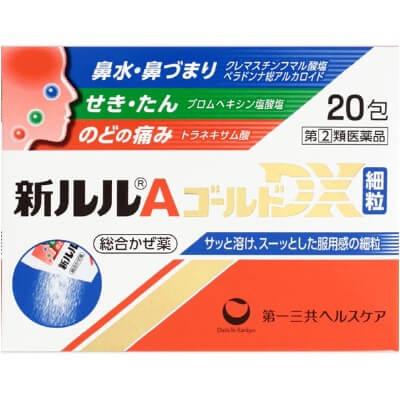 【指定第2類医薬品】新ルルAゴールドDX細粒 20包  SM税制対象