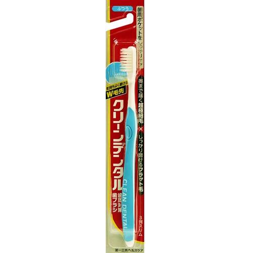 クリーンデンタル歯ブラシ 3列スリム ふつう 1本