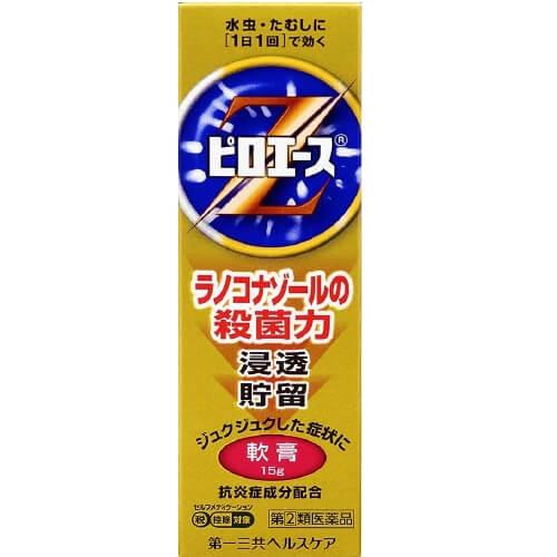 【指定第2類医薬品】ピロエースZ軟膏 15g  SM税制対象