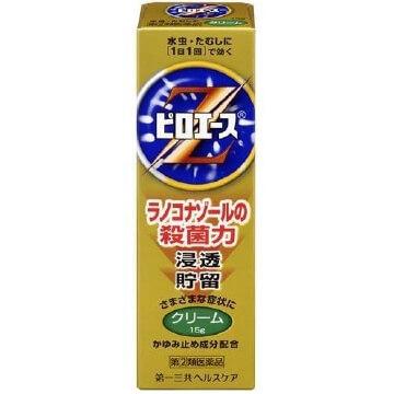 【指定第2類医薬品】ピロエースZクリーム 15g  SM税制対象