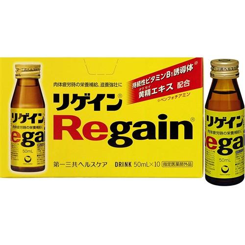 【指定医薬部外品】リゲイン 50ml×50本