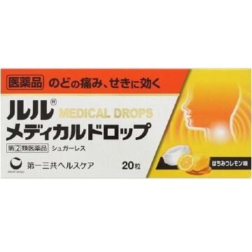 【指定第2類医薬品】ルルメディカルドロップ はちみつレモン味 20粒