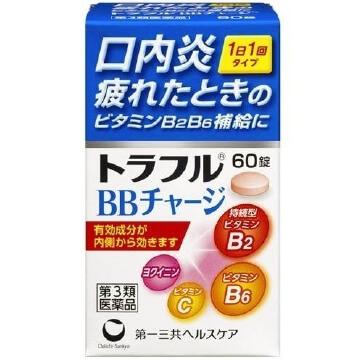 【第3類医薬品】トラフルBBチャージ 60錠
