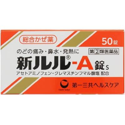 【指定第2類医薬品】新ルル-A錠s 50錠