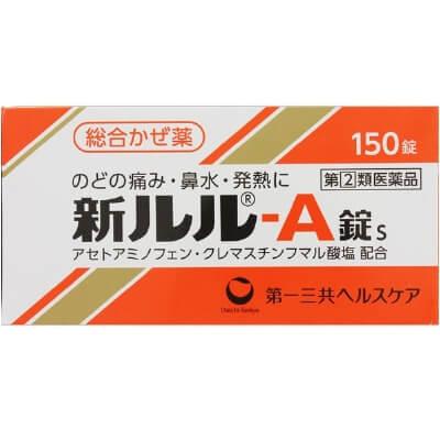 【指定第2類医薬品】新ルル-A錠s 150錠