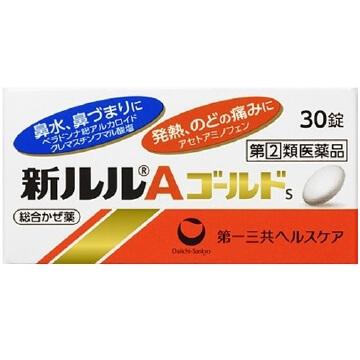 【指定第2類医薬品】新ルルAゴールドs 30錠  SM税制対象
