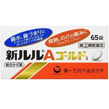 【指定第2類医薬品】新ルルAゴールドs 65錠  SM税制対象