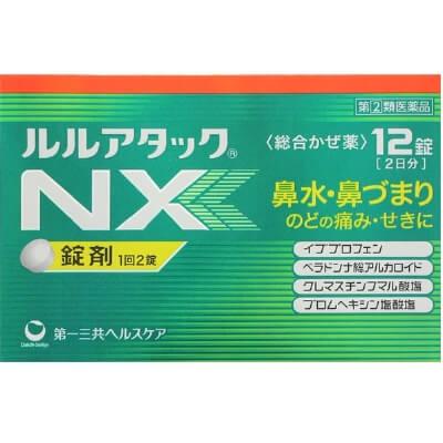 【指定第2類医薬品】ルルアタックNX 12錠  SM税制対象