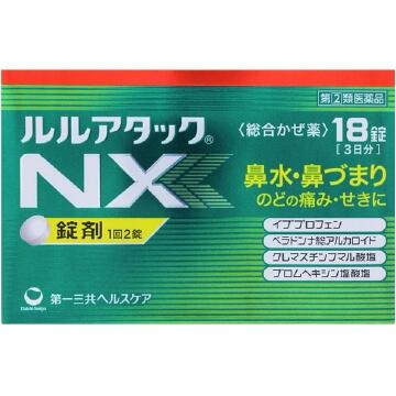 【指定第2類医薬品】ルルアタックNX 18錠  SM税制対象