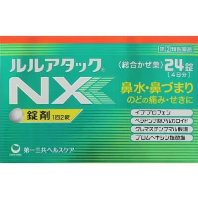 【指定第2類医薬品】ルルアタックNX 24錠  SM税制対象